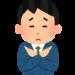 【3分で読める!】今週の41歳アラモのボツネタ日記